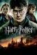 Харри Поттер 8: Үхлийн тахил: II хэсэг УСК