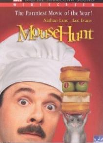 Хулганы ав УСК (1997)
