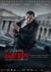 Бодлын хулгайч МУСК (2011)
