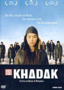 Хадаг УСК (2006)