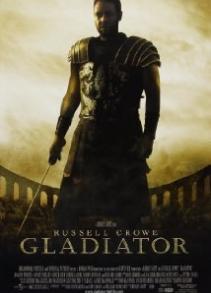 Гладиатор УСК (2000)