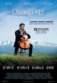 Салах ёс (2008)