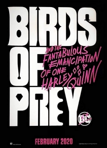 Махчин шувууд УСК (2020)