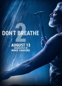 Бүү амьсгал 2 УСК (2021)