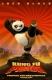 Кунфу панда УСК (2008)