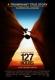 127 цаг УСК