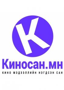 2018 oni shine goyo gadaad solongos kino shuud uzeh vzeh site sait situud USK (2018)