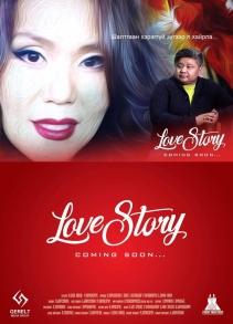 Хайрын түүх МУСК (2018)