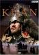Чингис хаан БХК