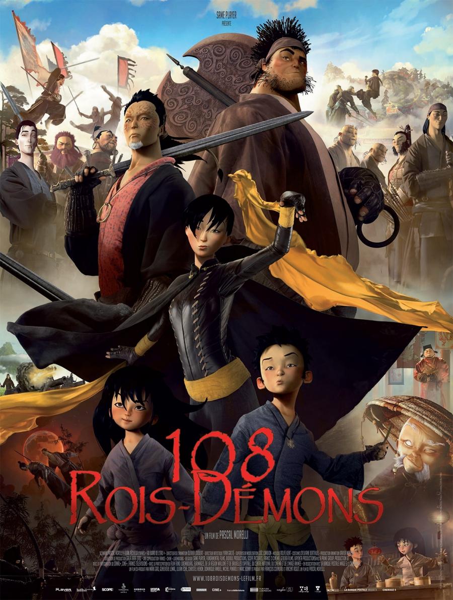 Дийлдэшгүй 108 баатар (2015)